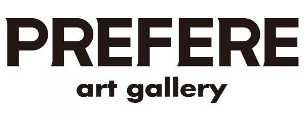 現代アート 展示・販売 / PREFERE art gallery